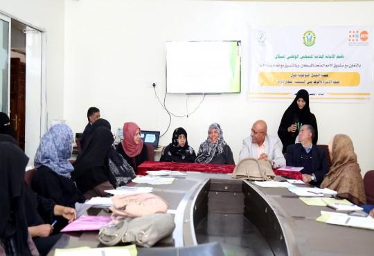 جلسة عمل توعوية حول صحة الأسرة وأثرها على التنمية لقطاع المرأة