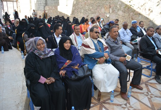 Opening the YWU's Community Center in Taiz