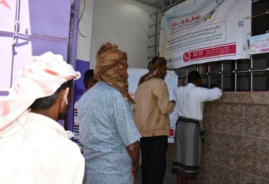 اتحاد نساء اليمن يساهم في سد الفجوة في المجال الزراعي في اليمن بصرف المساعدات النقدية للمزارعين