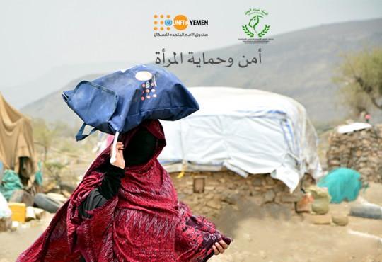 مشروع توفير سبل العيش والتمكين الاقتصادي وتقديم الخدمات متعددة القطاعات للنساء والفتيات  عبر المساحات الامنة
