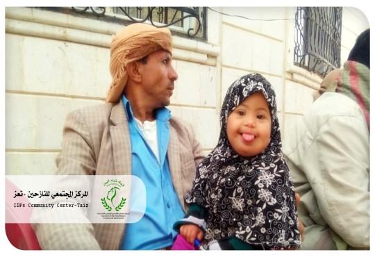 مشروع تقديم خدمات الحماية المنقذة لحياة الأسر الأشد ضعفاً - التعزية ودمنة خدير محافظة تعز