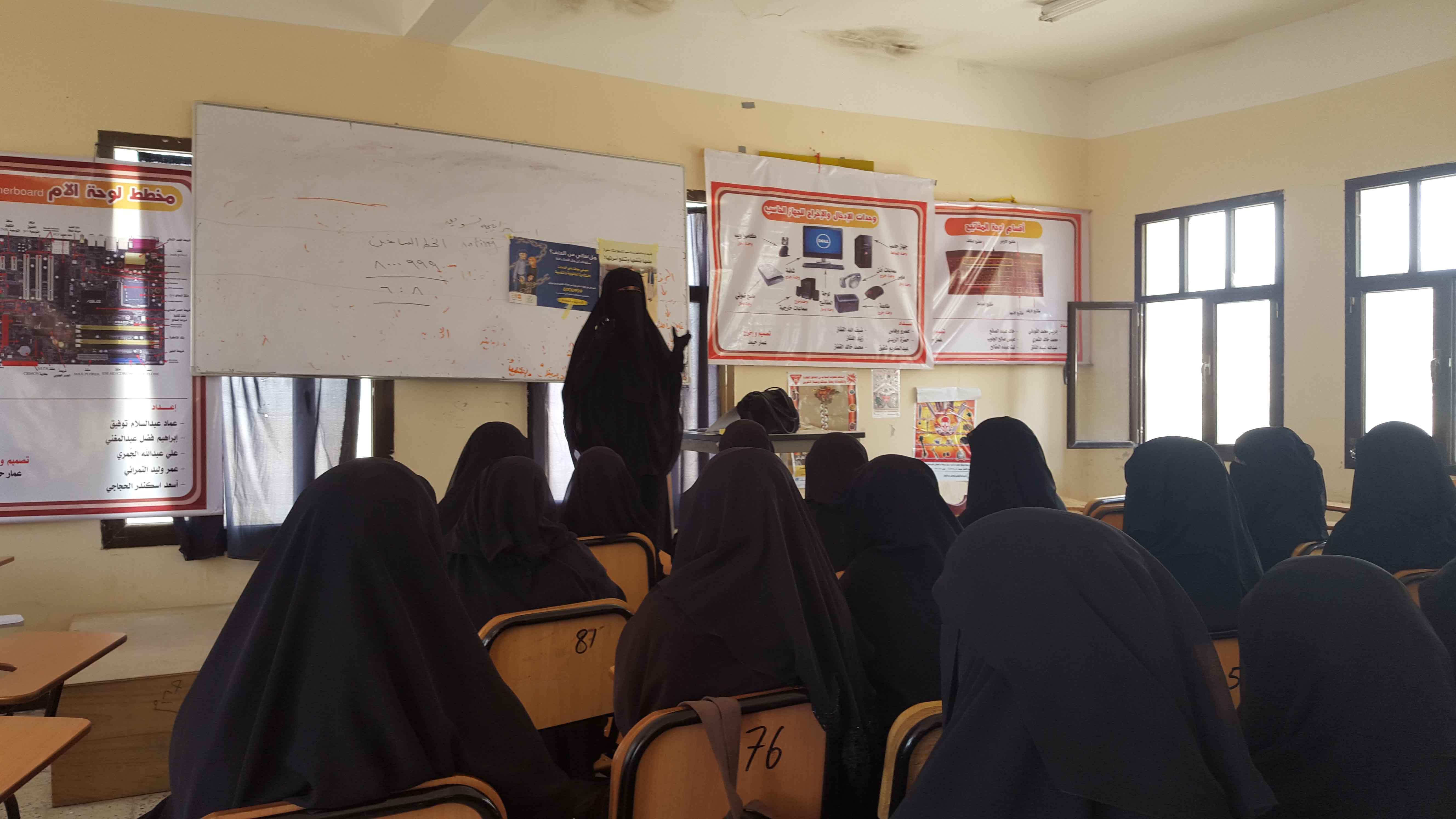 في اطار حملة النزول الميداني للمدارس  للتوعية