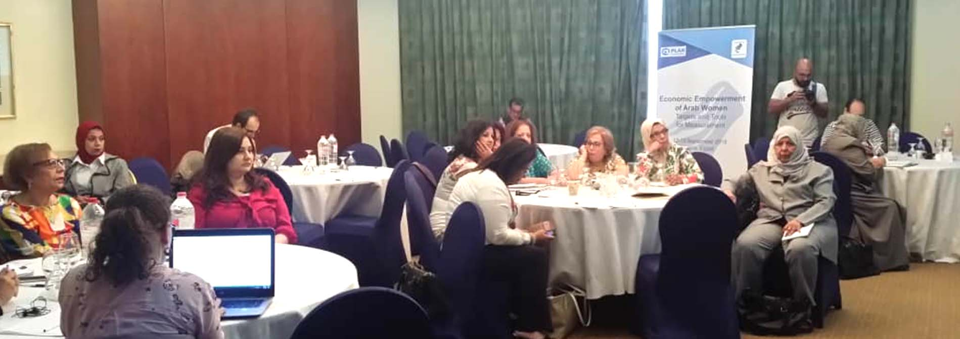 Yemen Women Union participates in the Conference of Arab Women's Economic Empowerment in Cairo.